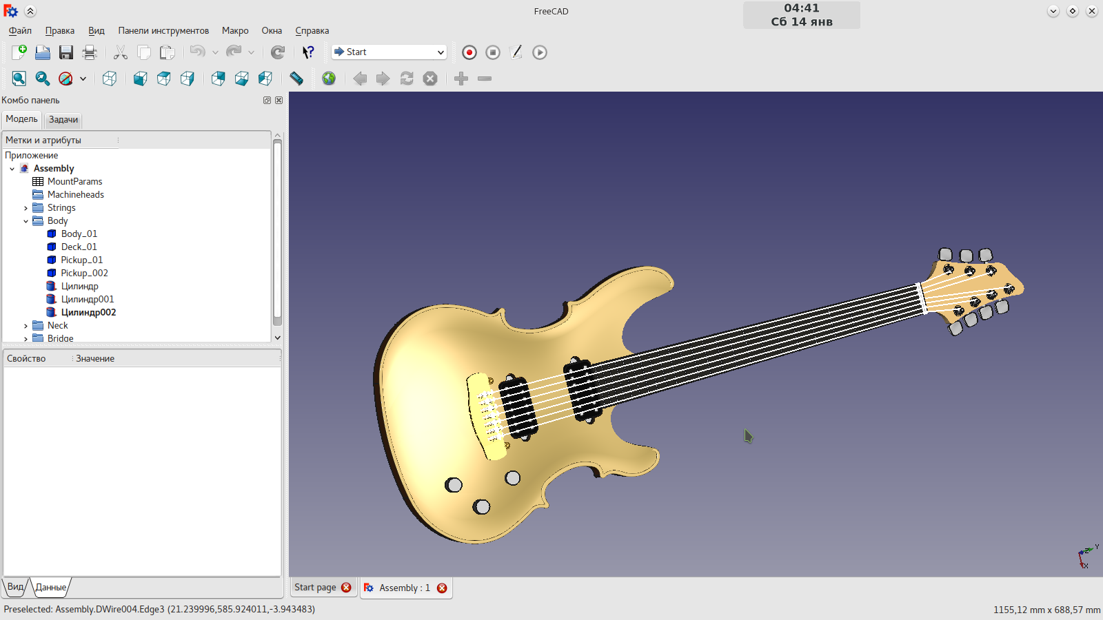 Modélisation 3D avec Freecad – Niveau 1